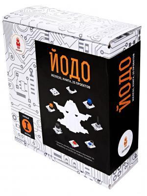 Йодо - набор для обучения языку программирования JavaScript АМПЕРКА. Цвет: черный, белый