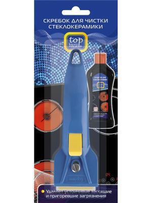 Top house скребок д/чистки стеклокерамических поверхностей. (тип TH VSR2). Цвет: синий