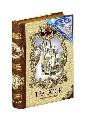 Чай Basilur Чайная книга. Том 2 Tea Book II, 1 КНИГА. Цвет: коричневый, светло-бежевый