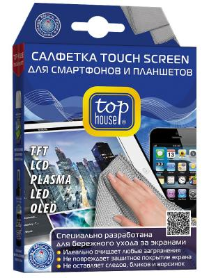 Top house салфетка touch screen, 15х20 см.. Цвет: синий