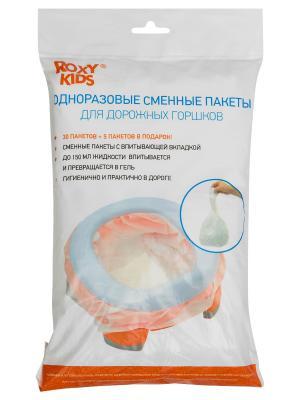 Одноразовые сменные пакеты для дорожных горшков (35 шт./уп.) ROXY-KIDS. Цвет: белый