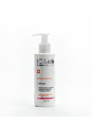 Мягкое молочко I.C.Lab Individual cosmetic. Цвет: белый