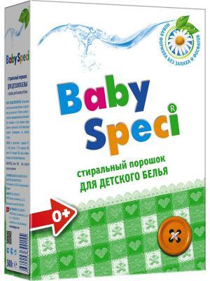 Babyspeci cтиральный порошок для детского белья, 0,5 кг. в коробке. Цвет: белый
