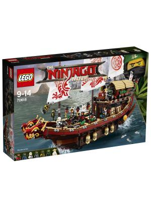 Ninjago Летающий корабль Мастера Ву 70618 LEGO. Цвет: синий
