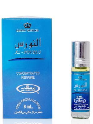 Арабские масляные духи Аль-Нурус (Al-Nourus) для мужчин, 6 мл Al Rehab. Цвет: лазурный, белый, серо-голубой