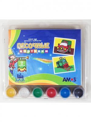 Набор для детского творчества Песочные картинки-машинка и поезд 2 кар-ки, 6 цв. песок по 40г AMOS. Цвет: синий