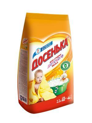 Dosenka Досенька Ср. для машинной и ручной стирки детского белья 2,2 кг DOSIA. Цвет: оранжевый