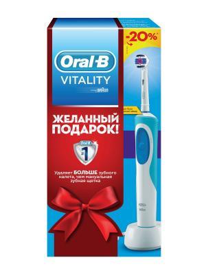 Электрическая зубная щётка Vitality в подарочной упаковке Oral-B. Цвет: голубой, белый