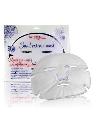 Комплект масок для лица с экстрактом улитки Snail extract mask 3шт FABRIK Cosmetology. Цвет: серый меланж