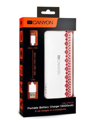 Ультраемкий портативный аккумулятор Canyon CNE-CPB130V, 13000 mAh,. Цвет: белый