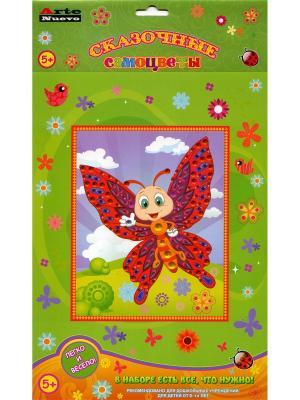 Набор Сказочные самоцветы Бабочка ArteNuevo. Цвет: зеленый