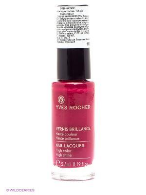 Лак-блеск для ногтей, фиолетовый Yves Rocher. Цвет: красный