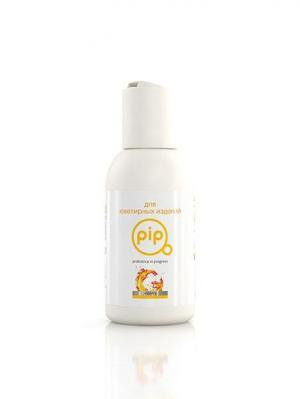 Экологичное чистящее средство для ювелирных изделий, 100 мл PIP. Цвет: белый