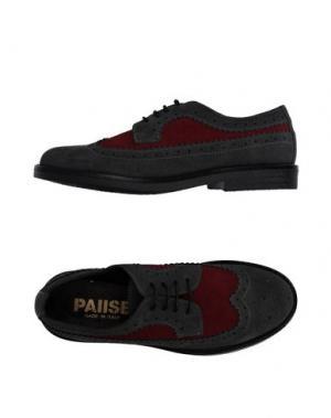 Обувь на шнурках PAUSE. Цвет: серый