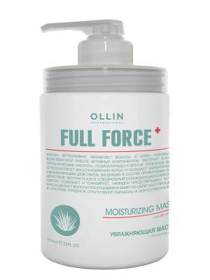 Увлажняющая маска с экстрактом алоэ 650 мл Ollin Professional. Цвет: белый
