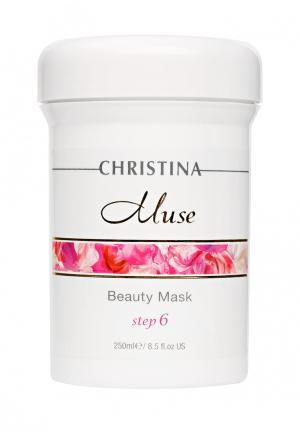 Маска красоты с экстрактом розы Christina. Цвет: белый