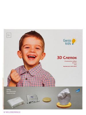 Набор для детского творчества 3-D слепок GENIO KIDS. Цвет: белый