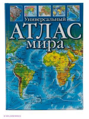 Универсальный атлас мира Издательство АСТ. Цвет: синий
