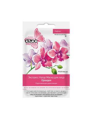 Орхидея. Подтягивающая укрепляющая экспресс-натумаска для лица. Dizao. Цвет: белый