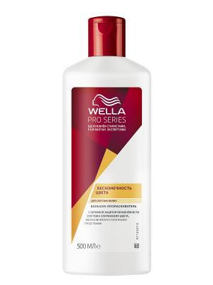 Бальзам-ополаскиватель для светлых окрашенных волос PRO SERIES БЕСКОНЕЧНОСТЬ ЦВЕТА 500мл WELLA. Цвет: красный