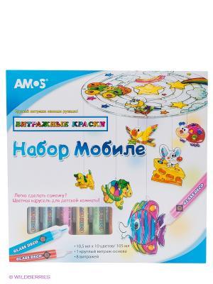 Набор для творчества AMOS. Цвет: голубой