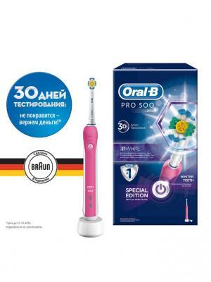 Электрическая зубная щетка PRO 500 3D Oral-B. Цвет: розовый, белый