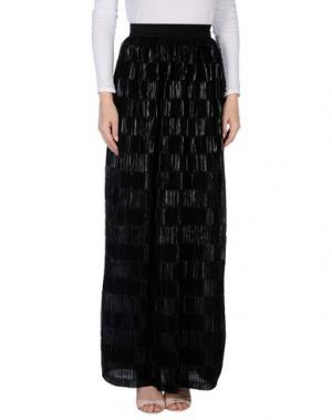 Длинная юбка NINEMINUTES. Цвет: черный