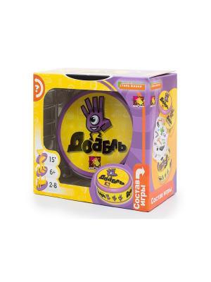 Доббль (Dobble или Spot It!) ASMODEE. Цвет: фиолетовый, желтый, оранжевый