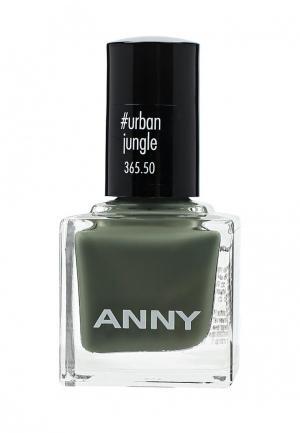 Лак для ногтей Anny. Цвет: хаки