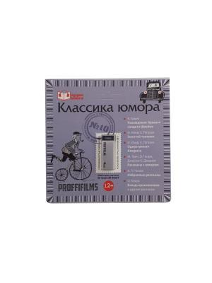 Usb флэш-накопитель с аудио-сборником № 10 PROFFI. Цвет: серый