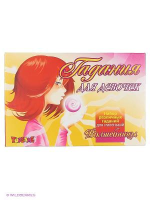Тop Game. Подарочная настольная игра для девочек Гадания девочек. TopGame. Цвет: фиолетовый, белый, оранжевый