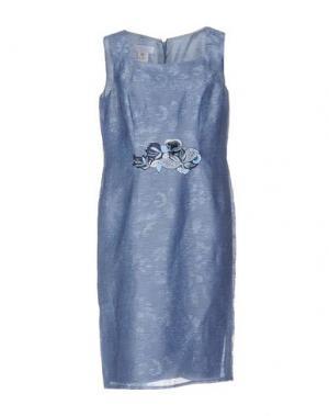 Платье до колена CAILAN'D. Цвет: пастельно-синий