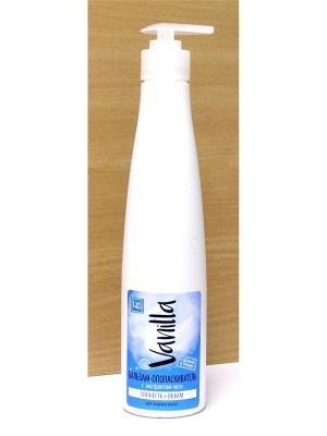 Бальзам-ополаскиватель VANILLA  для жирных волос Царство Ароматов. Цвет: белый