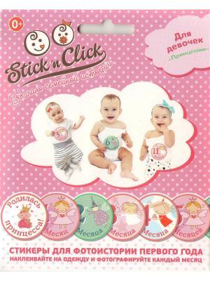 Набор стикеров Принцесски Stick'n Click. Цвет: розовый