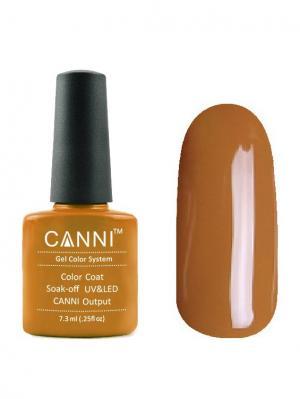 Гель лак №138 CANNI. Цвет: светло-коричневый