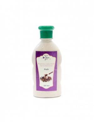 Молочко для тела Кофе, бутылка, 250 мл МИКРОЛИЗ. Цвет: молочный