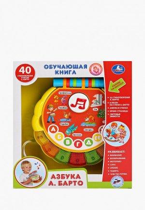 Игрушка интерактивная Умка Обучающая книга. Цвет: разноцветный