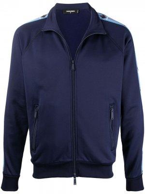 Спортивная куртка Retro Tape на молнии Dsquared2. Цвет: синий