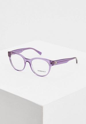 Оправа Versace VE3268 5160. Цвет: фиолетовый