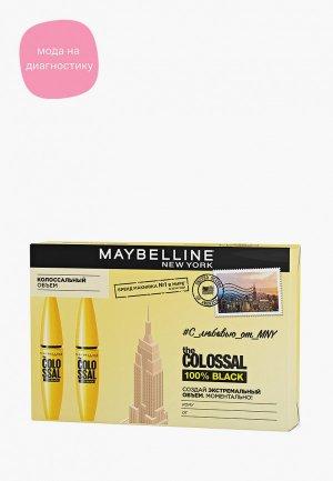 Набор для макияжа глаз Maybelline New York тушь ресниц Colossal Volum Express, x2, 10.7 мл. Цвет: черный