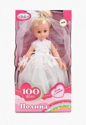 Кукла Карапуз «Полина». Цвет: разноцветный