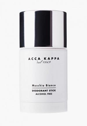 Дезодорант Acca Kappa Белый Мускус 75 мл. Цвет: прозрачный