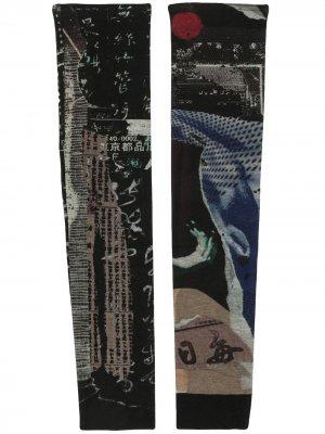 Рукава с графичным принтом Yohji Yamamoto. Цвет: черный