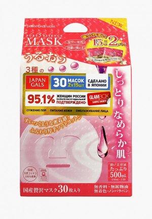 Набор масок для лица Japan Gals Pure5 Essence Tamarind Маска с тамариндом и плацентой (2х15 шт). Цвет: прозрачный