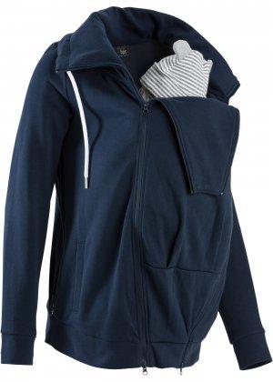 Куртка трикотажная для беременных bonprix. Цвет: синий