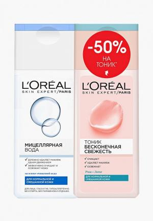 Набор для ухода за лицом LOreal Paris L'Oreal мицеллярная вода снятия макияжа, 200 мл + тоник лица Бесконечная свежесть, мл, нормальной и смешанной кожи. Цвет: прозрачный