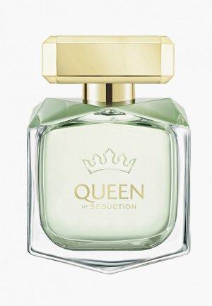 Туалетная вода Antonio Banderas Queen Of Seduction, 50 мл. Цвет: прозрачный
