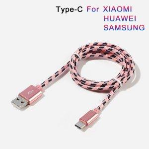 Плетеный телефонный кабель типа C 1шт SHEIN. Цвет: розовые