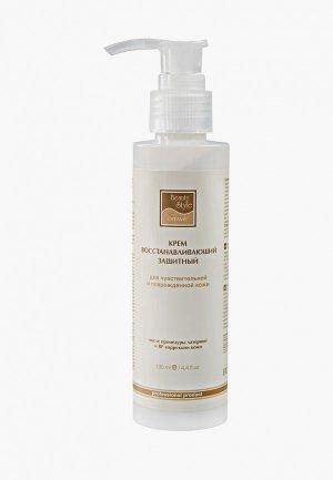 Крем для тела Beauty Style Восстанавливающий после процедуры лазерной и RF коррекции кожи, 130 мл. Цвет: прозрачный