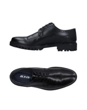 Обувь на шнурках AT.P.CO. Цвет: черный